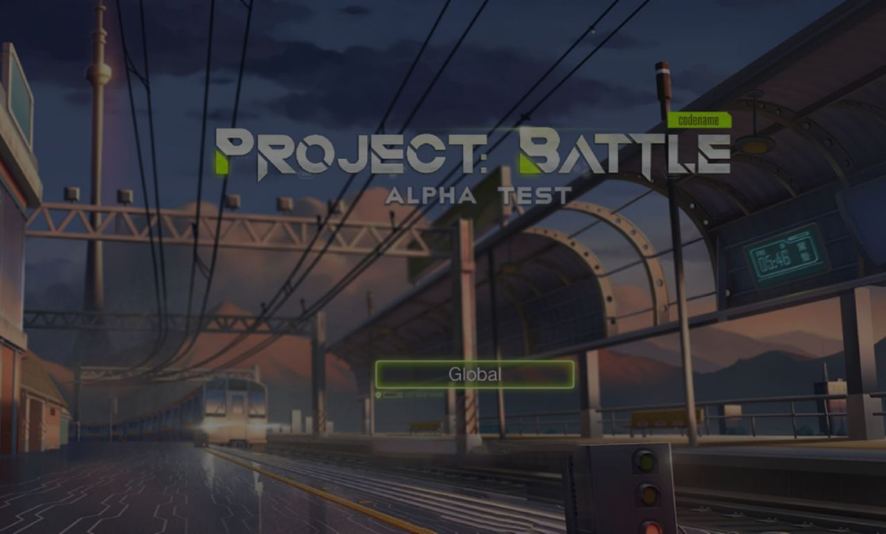 Project Battle Hack 2020 - Online Cheat For Unlimited Resources